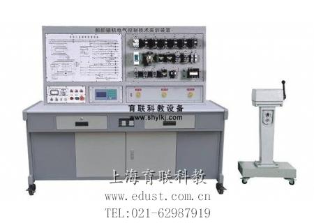 熟悉起货机控制电路原理图 4. 船用主令控制器的使用 5.