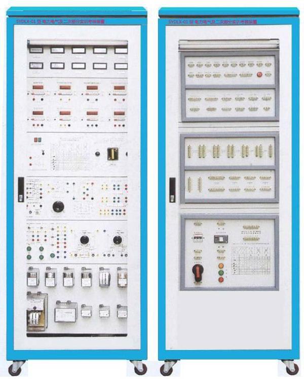 电压互感器接线方式 (二) 开关电器实训项目 1.