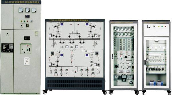 YLDLX-03 变配电室值班电工技能培训考核系统 一、 变配电室值班电工技能培训考核系统 概 述 随着我国大中型企业逐年增多,电力工业迅速发展,电工需求量不断增加,变配电室值班电工紧缺;YLDLX-03变配电室值班电工技能培训考核系统就是为配合变配电室值班电工考级,依据劳动和社会保障部《变配电室值班电工职业标准》,参考劳动和社会保障部、电力行业职业技能鉴定指导中心、机械工业职业技能鉴定指导中心、能源部电力司编写的相关职业技能鉴定指导书、培训大纲、培训教材、题库而研制的。本系统以35KV变电站为一次系统