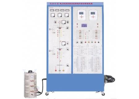 电力系统微机装置主要完成保护装置特性测试