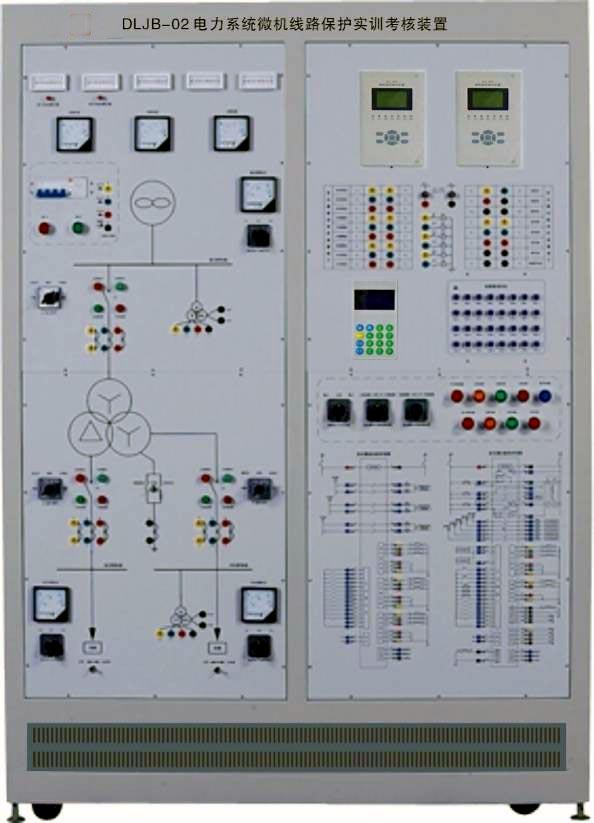 微机变压器保护装置主要完成保护装置特性测试