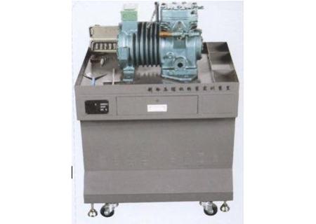 yl-01g制冷压缩机拆装实训装置