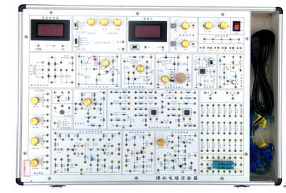 模拟电路实验箱-上海育联科教设备公司