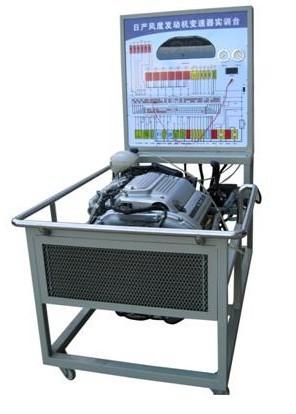 风度a32发动机为适应汽车教学需求而研制的发动机带自动变速器实训台