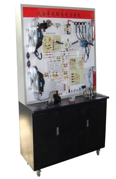 汽车电气电路实验台 详细说明   产品以国产传统汽油车全车电器实物为