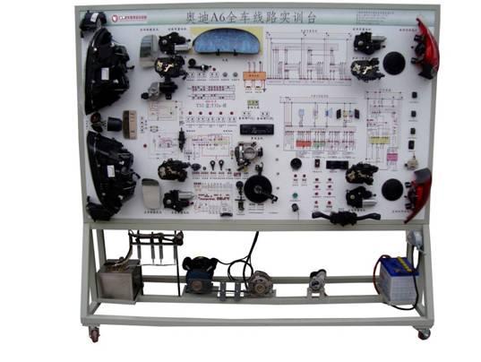 首页 汽车运用实训设备 汽车电气电路实验台 详细说明  本产品以原车